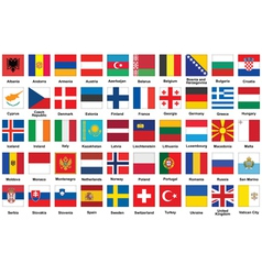 Icons with flags of Europe vector