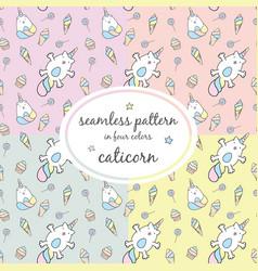 Coticorn pattern four colorst vector