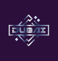 Minimalist modern logo of dubai symbol of most vector