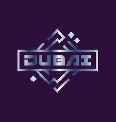 minimalist modern logo of dubai symbol of most vector image
