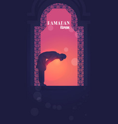 Religious muslim man praying ramadan kareem holy vector