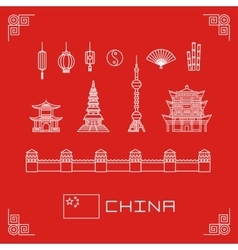 set china buildings pagoda vector image