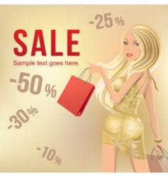 sale banner vector image