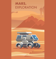 exploration new terrain surface mars vector image