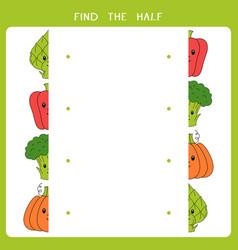 find half for vegetable vector image