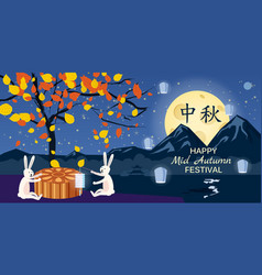 Mid autumn festival moon cake festival rabbits vector