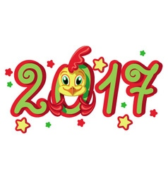 new year rooster vector image