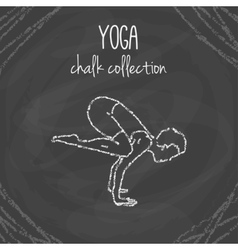 Yoga poses Chalk on vector