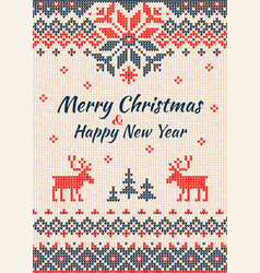 Knitted greeting card or invitation to x-mas vector