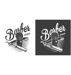 monochrome barbershop badge vector image