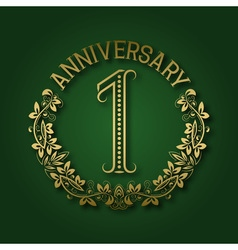 Golden emblem of first anniversary Celebration vector image