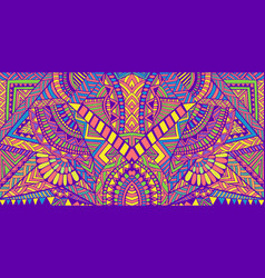 Psychedelic mirror abstract geometric maze vector