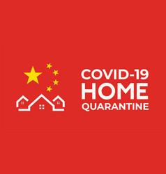 stay home corona virus prevention vector image