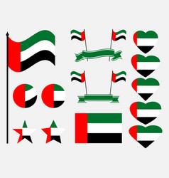 united arab emirates flag set collection vector image