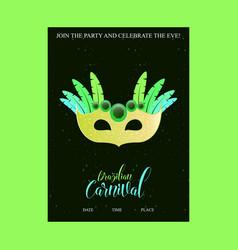 Happy brazilian carnival day yellow carnival mask vector