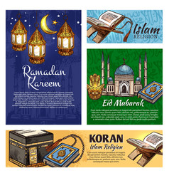 Islam religion ramadan lantern mosque and koran vector