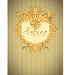 Beautiful card with fruits vector image vector image