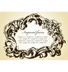 original imperial frame imperial brown vector image