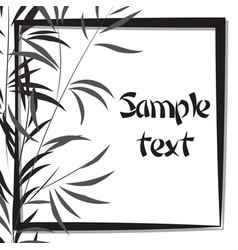bamboo background with frame black and white vector image