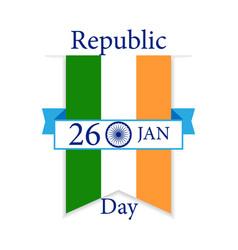 Republic day india vector