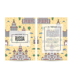 russia traveling banners set in linear style vector image