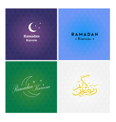 set of arabic backgrounds ramadan patterns vector image