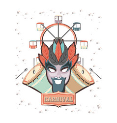 Carnival mask with panoramic wheel vector