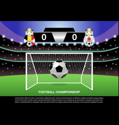 football championship background vector image