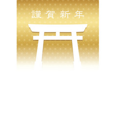 new years card template with a shinto gateway vector image