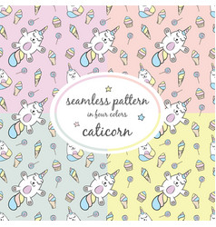 Seamless pattern with unicorn cats in four colors vector