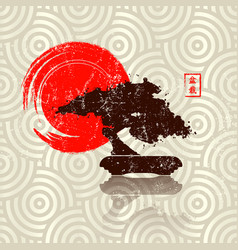 grunge japanese bonsai tree logo vintage icon vector image