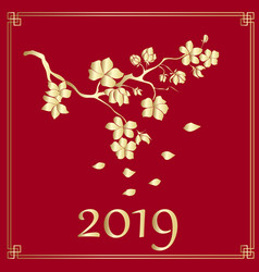 happy new chinese year card with blossom tree vector image
