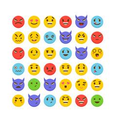 set of emoticons flat design cute emoji icons vector image vector image