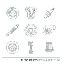 car spare parts vector image vector image