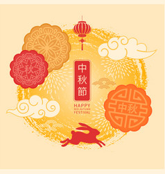Mid autumn festival celebration background vector