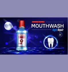mouthwash night repair promo poster vector image