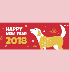 template banner for web with dog in memphis style vector image