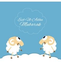 Eid-al-adha greeting card vector image
