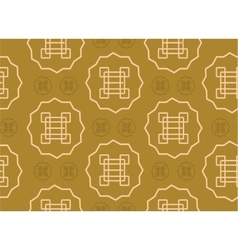 Abstract chinese or asia seamless pattern vector image
