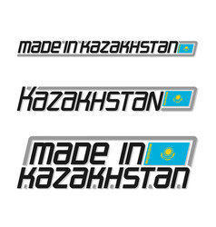 made in kazakhstan vector image