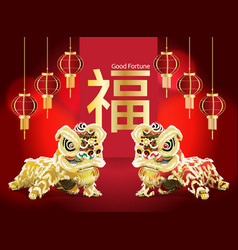 twin chinese lions dance vector image