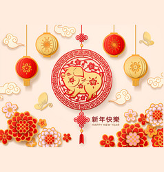 Paper cut for 2019 chinese new year with pig vector