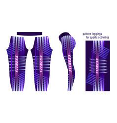 Geometric stripe pattern purple leggings vector
