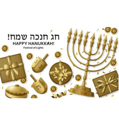 Hanukkah golden template with torah menorah and vector
