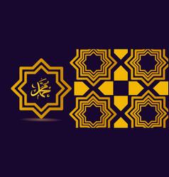 Mawlid al nabi or prophet muhammad birthday vector