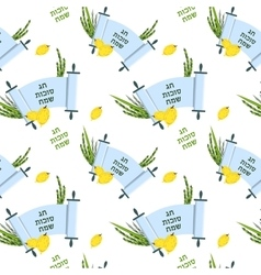 pattern for Jewish holiday Sukkot torah with vector image vector image