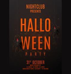 dark halloween party poster vector image