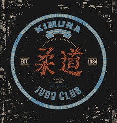 Judo Club T-shirt Print Design vector image