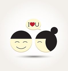 Love Heart Couple with bubble talk vector