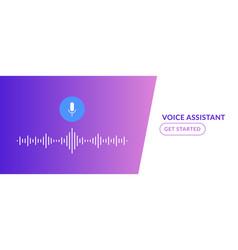 voice assistant soundwave ai vector image